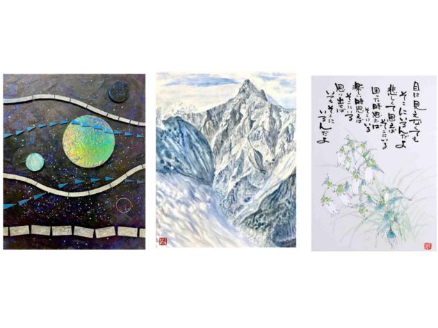 Atelier de arte no Chiado recebe exposição de 80 artistas japoneses