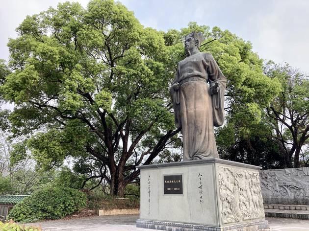 Man Tin Cheung Park