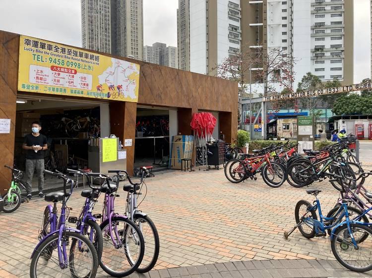 終點:上水單車交匯中心