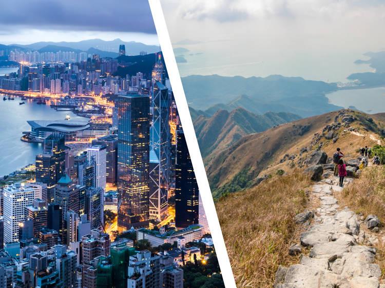 Hong Kong... and Sai Kung