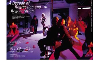 A Decade of Regression and Regeneration