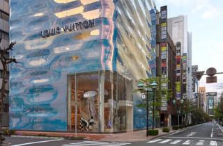 Louis Vuitton Ginza