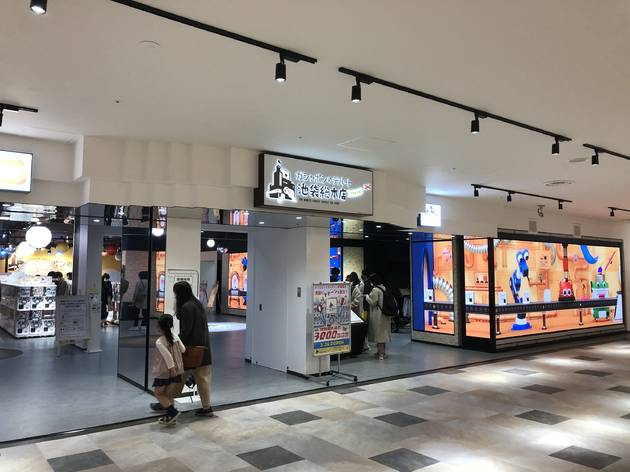 Gashapon Department Store