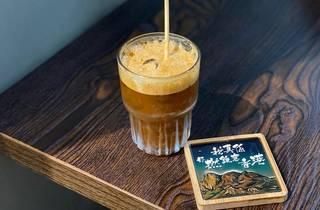 Hidden Coffee & Roaster