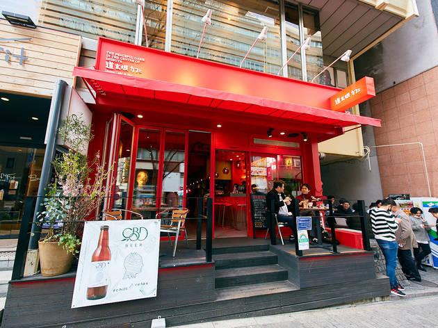CBDメニューでくつろぐ? 渋谷に道玄坂カフェ開店