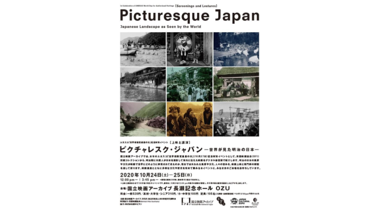 Five events to keep an eye on at the Japan Cultural Expo – with Katsumi Tanaka