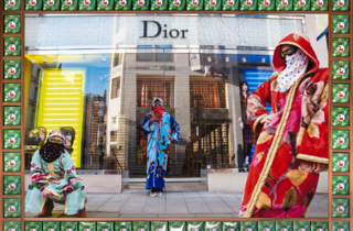 Dior Vogue The Arab Issue series Hassan Hajjaj