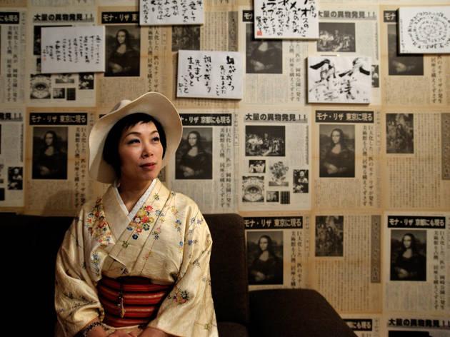 Photo: Yasufumi Murayama