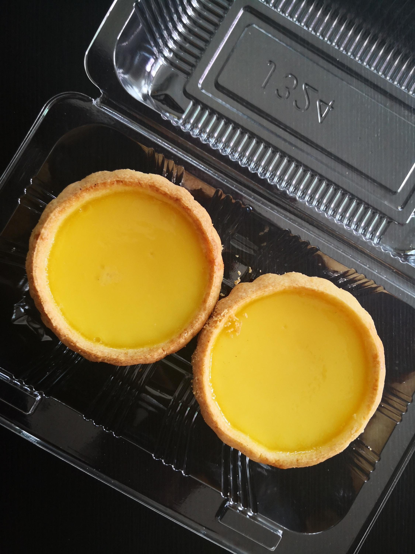 Egg Tart 超羣餅店