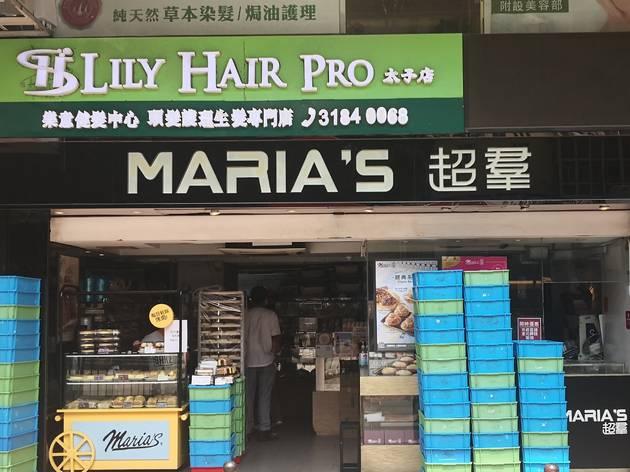 Maria's 超羣餅店