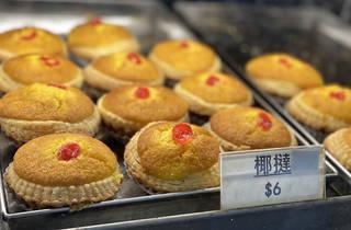 Shun Hing Restaurant椰撻