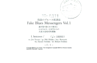 Fake Blues Messengers