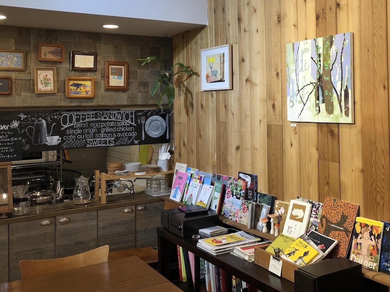 ヨロコビト ギャラリー カフェ アートカード