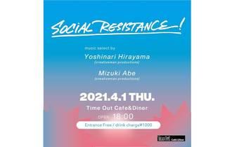 SOCIAL RESISTANCE
