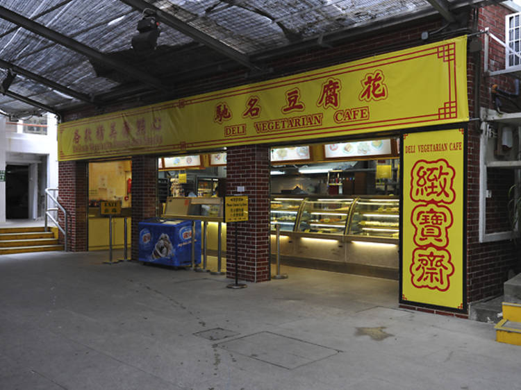 Po Lin Monastery Vegetarian Kitchen