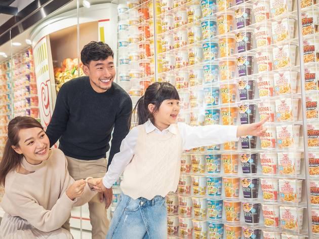 Cup Noodles Museum Hong Kong