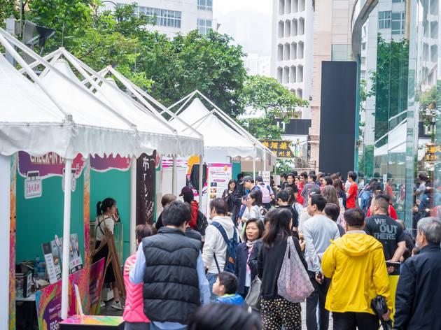 Lee Gardens Association easter market