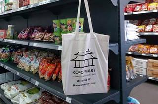 Mercearia, Supermercado Coreano, Ko Po Mart
