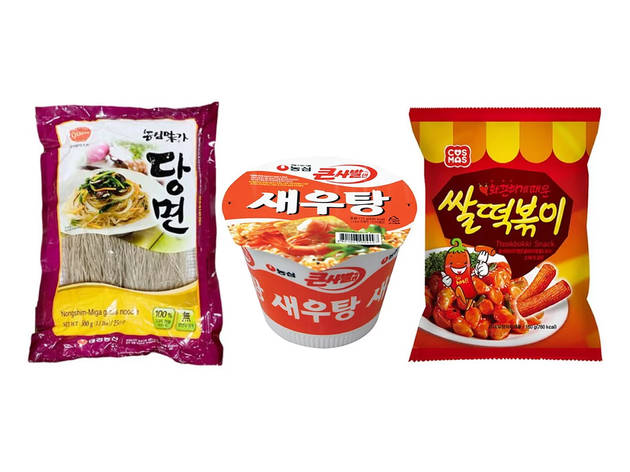 Compras, Woori, Supermercado Coreano
