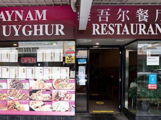 Kaynam Uyghur restaurant in Carnegie