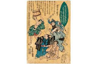 麻疹絵「毒だてやうじやう」(凸版印刷株式会社 印刷博物館蔵)