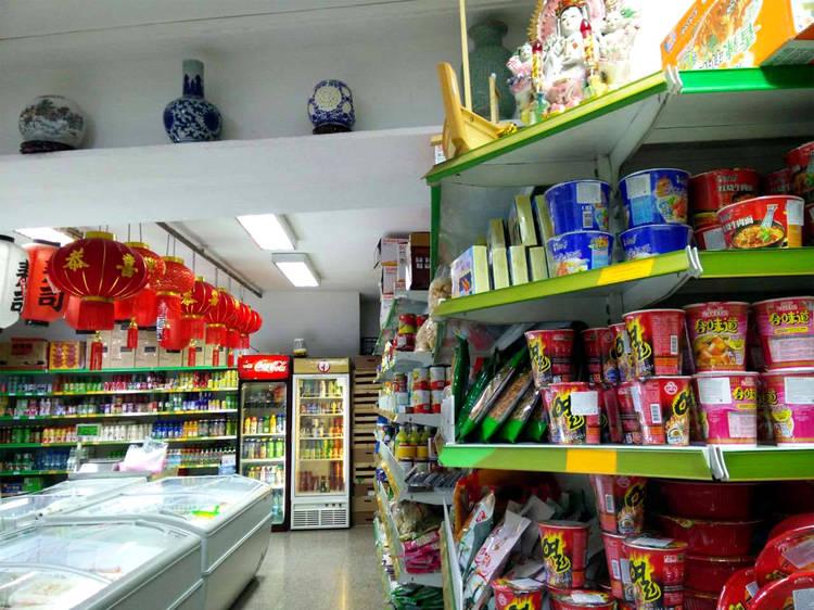 O maravilhoso supermercado global que é o Martim Moniz