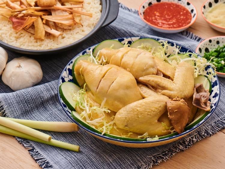 老巴剎廚房:招牌海南鮮雞砂鍋飯