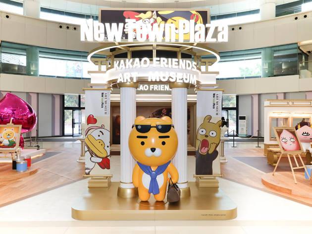Kakao Friends New Town Plaza Museum