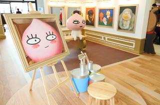 Kakao Friends Museum New Town Plaza