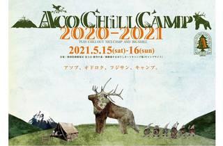 ACO CHiLL CAMP