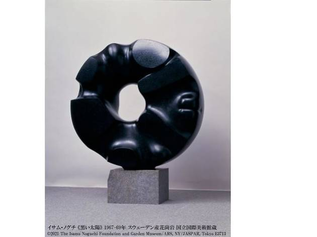 イサム・ノグチ 《黒い太陽》  1967-69年、スウェーデン産花崗岩、国立国際美術館蔵 ©2021 The Isamu Noguchi Foundation and Garden Museum/ARS, NY/JASPAR, Tokyo E3713