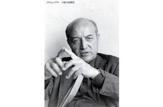 イサム・ノグチ ©朝日新聞社