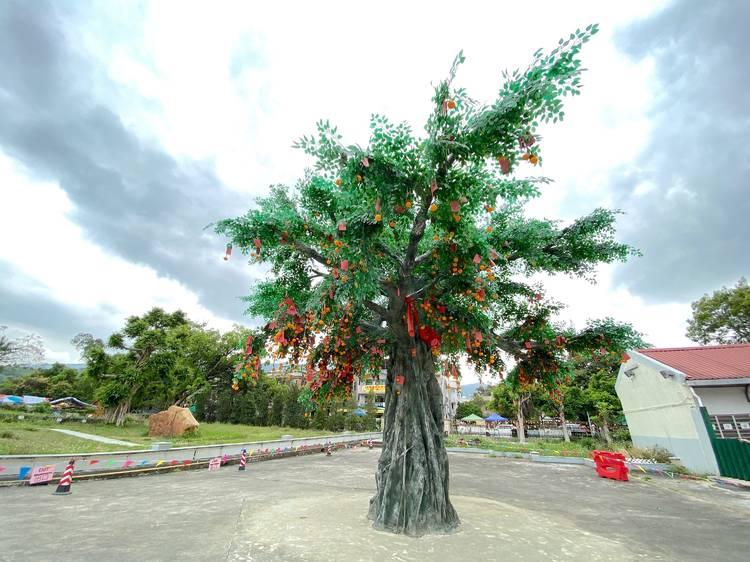 林村許願樹:祝福新一年