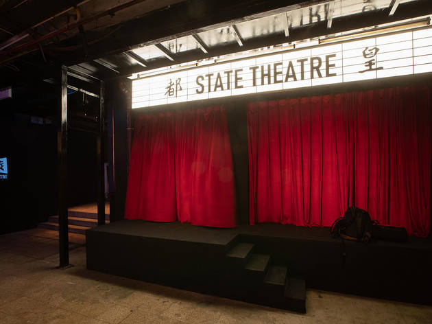 Discover the State Theatre in All of Us