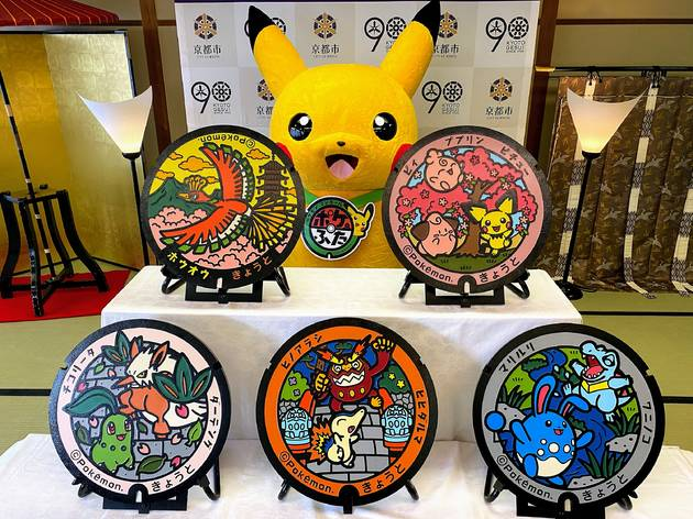 Pokemon manhole Kyoto