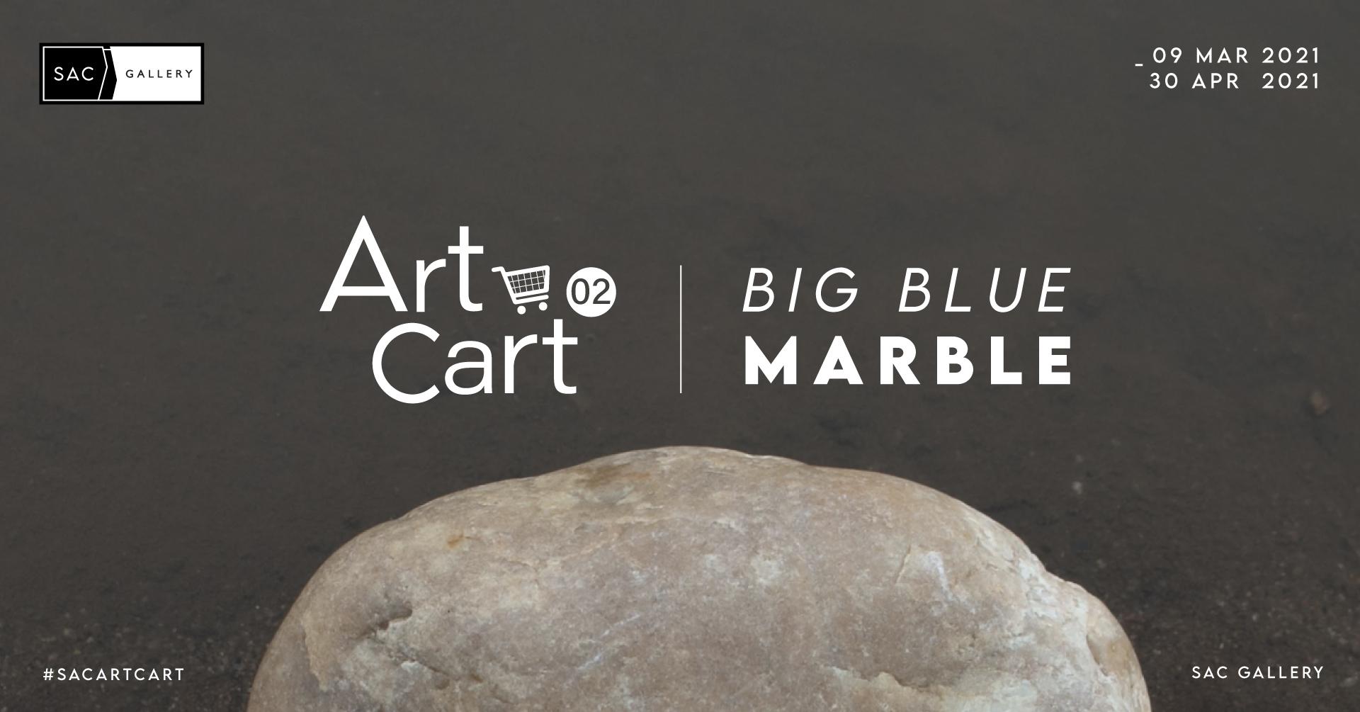 Art Cart 02: Big Blue Marble