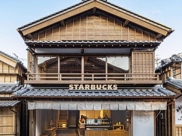 Starbucks Ise Naiku-mae