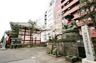 霞関山 太宗寺