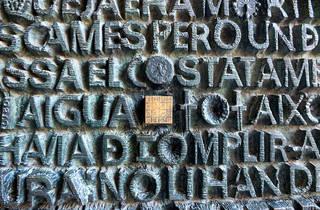 Quatrat màgic, Subirachs, Sagrada Família