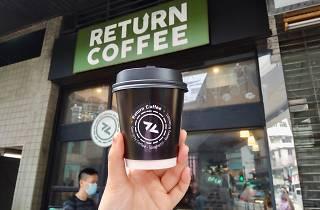 return coffee tsuen wan