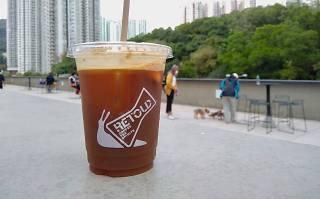 Retold Coffee