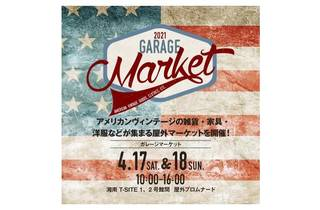 湘南T-SITE GARAGE Market