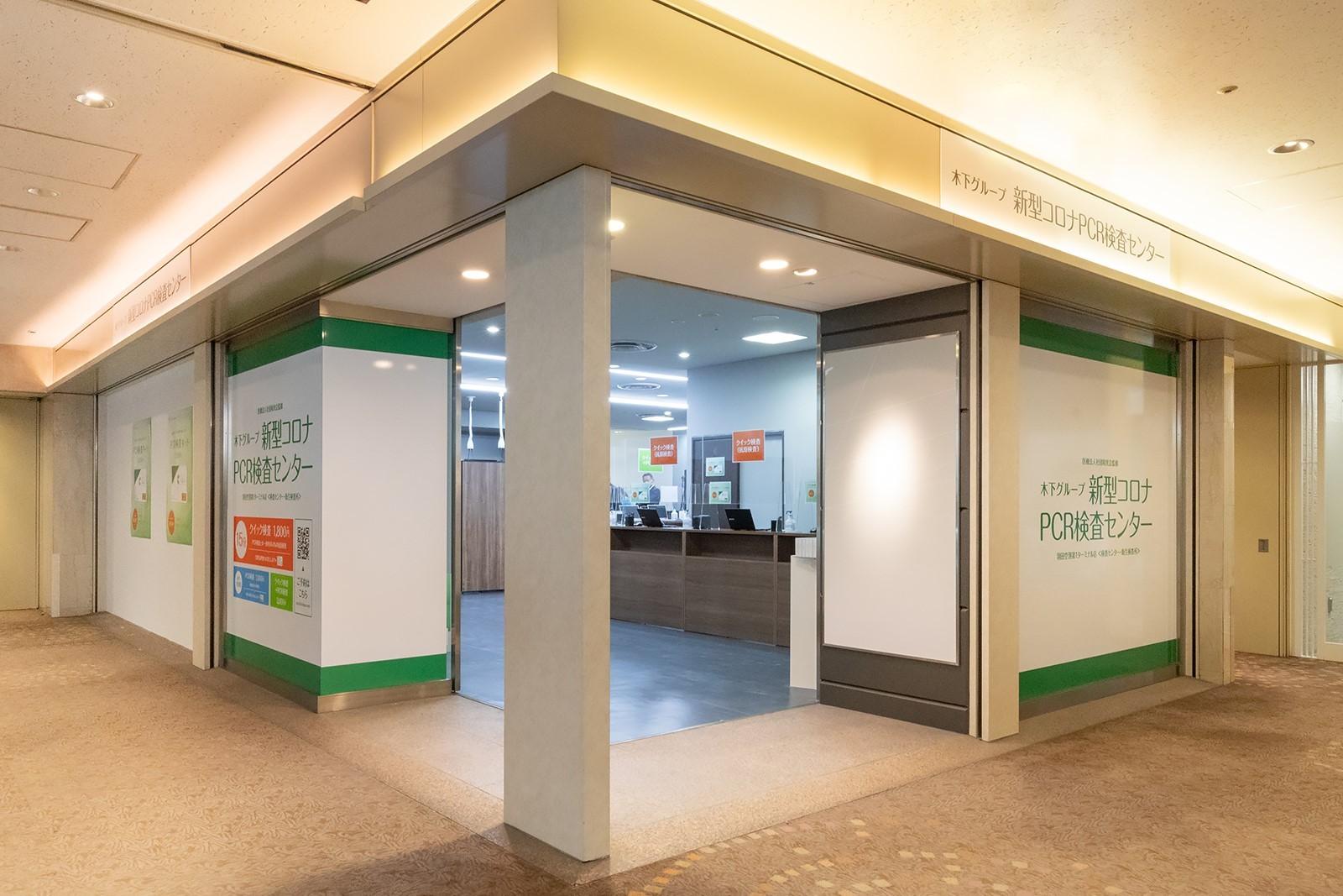 15分で結果が判明、新型コロナPCR検査センターが羽田空港にオープン