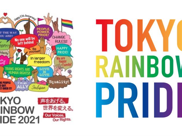 「声をあげる。世界を変える」東京レインボープライドが今年も開催