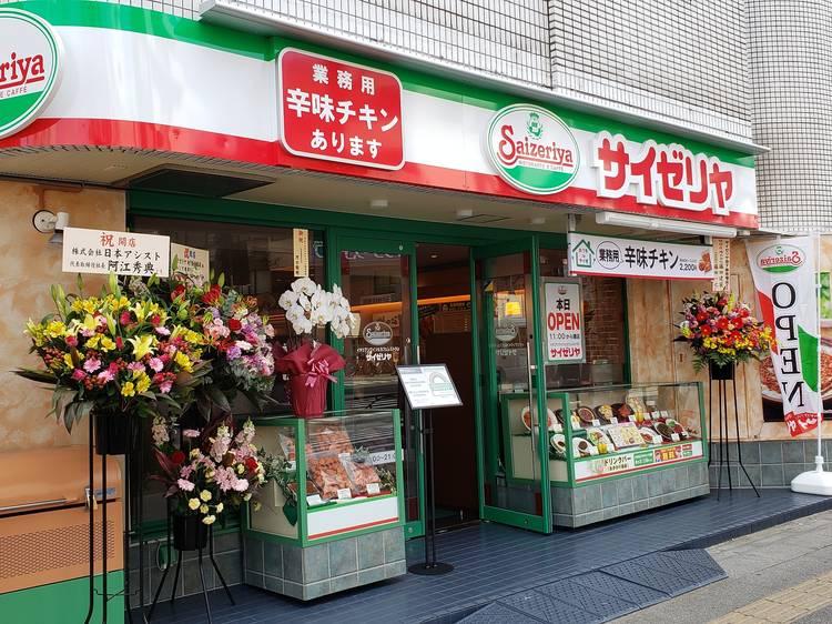 スーパーマーケット化した小型のサイゼリヤ1号店が赤塚にオープン