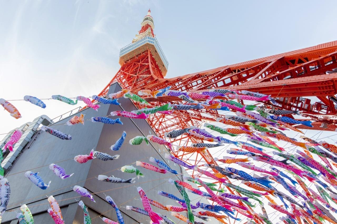 Koinobori Tokyo Tower