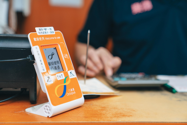 $5,000電子消費券宣佈四家儲值支付工具營辦商八達通、支付寶、Tap & Go 拍住賞、WeChat Pay Hong Kong 暑假起接受登記