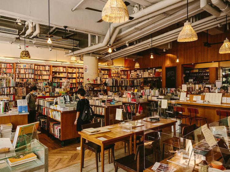 Kubrick Bookshop Café
