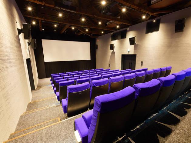 Cinemaneko