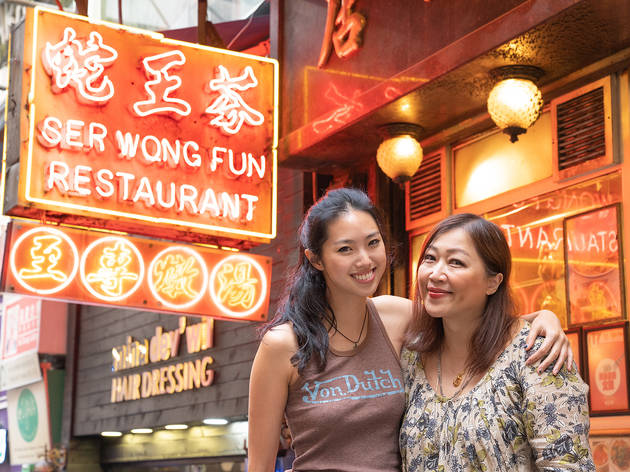 OmniFoods teams up with Wendy's Wok World and Ser Wong Fun for a Chinese vegetarian dinner event
